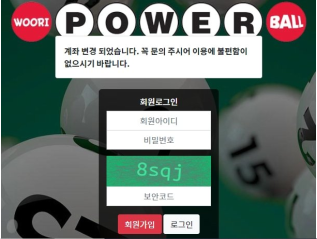 Get to know the best Food verification site (먹튀검증사이트) to get started with betting on various online games
