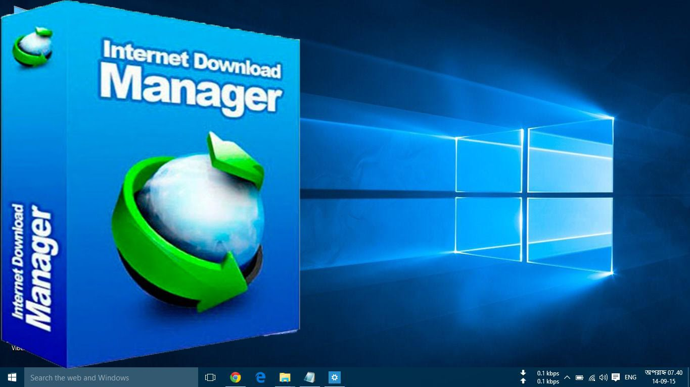 Using the Internet Download Manager