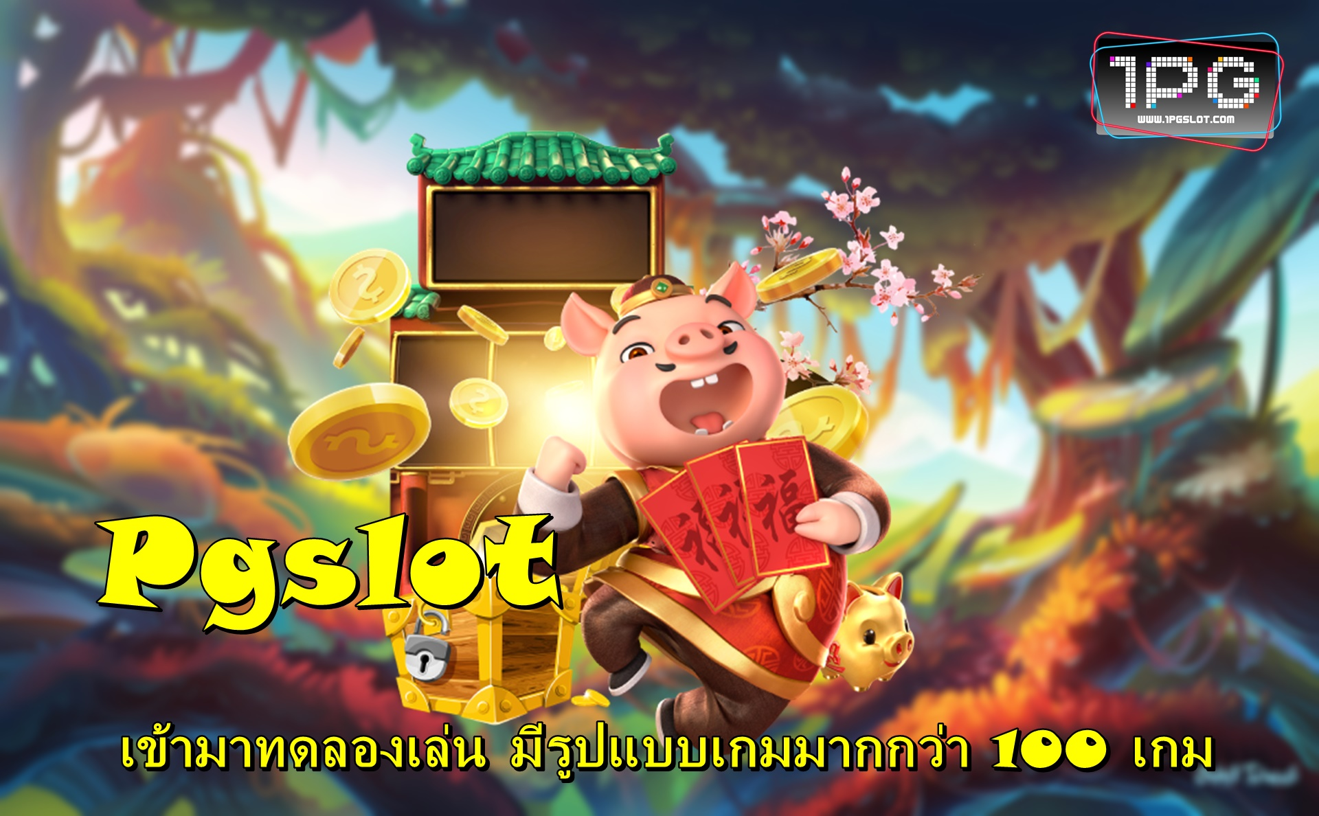 On-line Slot Internet site- Advantages Of Experiencing Bank account On The Indonesian Host